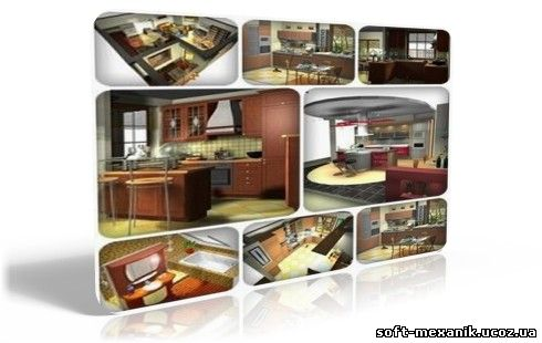 10 Мар 2009. KitchenDraw 5.0. Разное. Просмотров 528 Загрузок 0